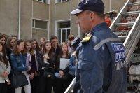 День цивільного захисту